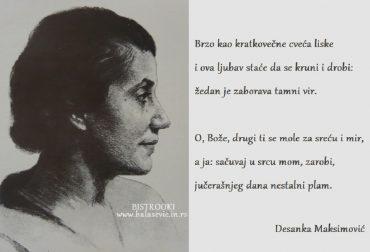 Desanka Maksimović – MOLITVA ZA LJUBAV